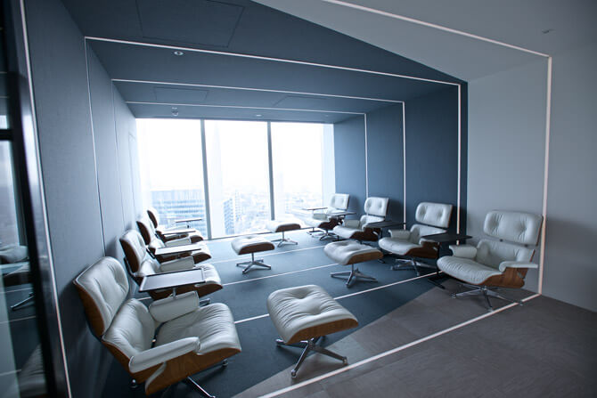 UBM Meeting Room