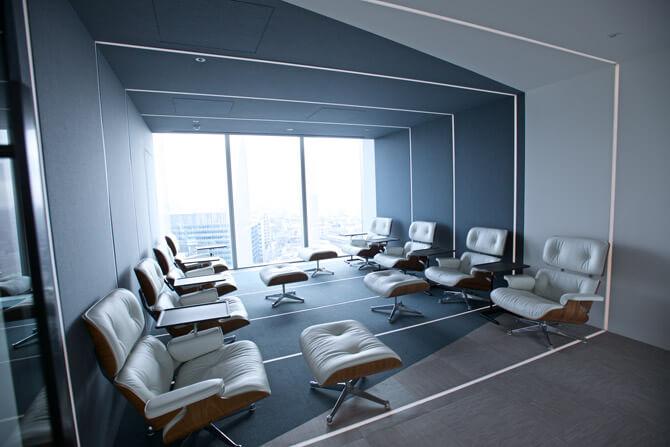 UBM Meeting Room